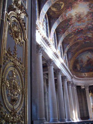 Look Up Versailles